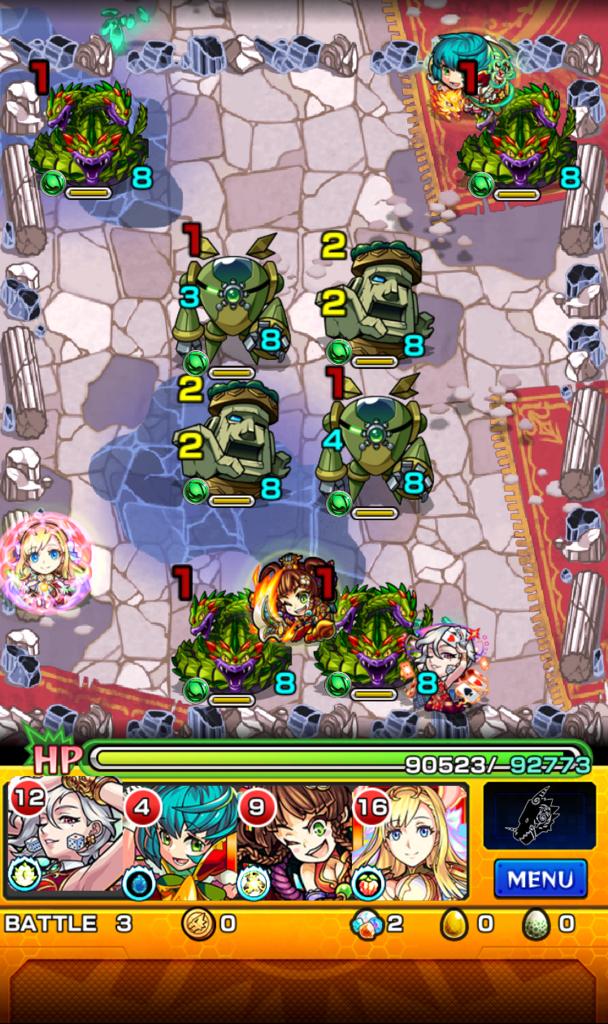 神獣の聖域 ハトリー2層 ステージ3
