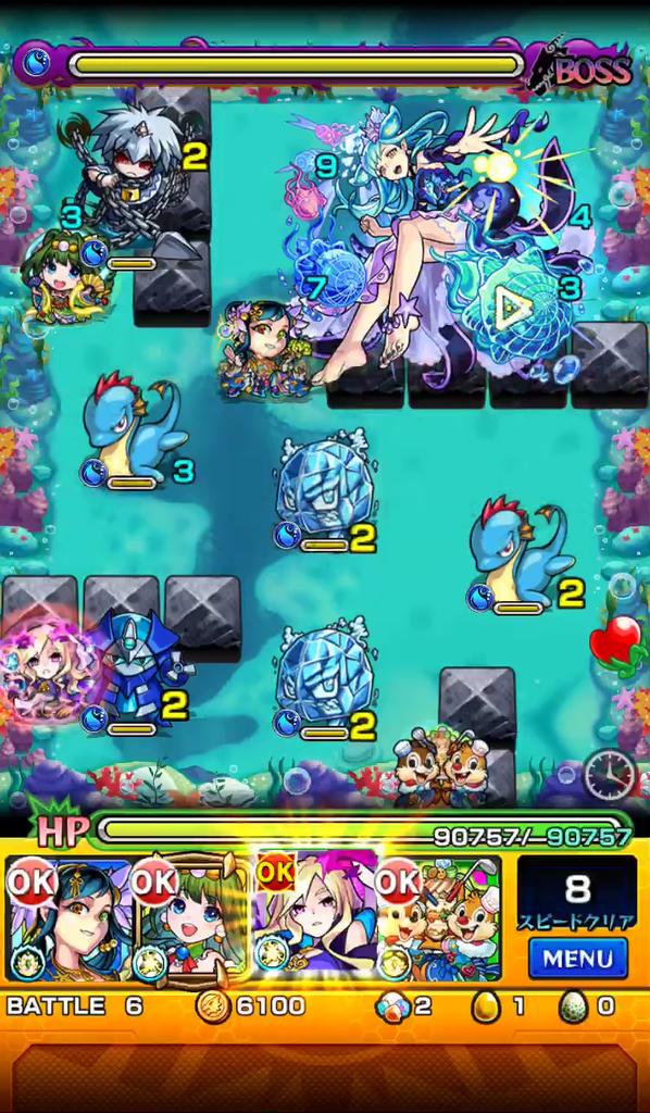 f:id:jolly-games-com:20180914134954j:plain
