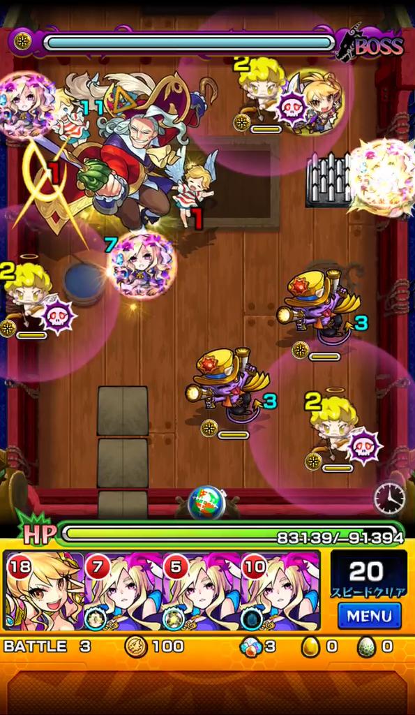 f:id:jolly-games-com:20180915214238j:plain