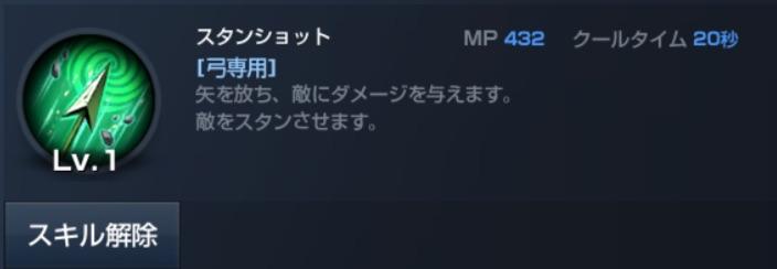f:id:jon_snow:20180805185312j:plain