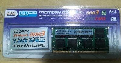パソコンメモリ(CFD社 D3N1600PS-L8G)