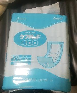 尿とりパッド(光洋 ディスパースケアパッド400)