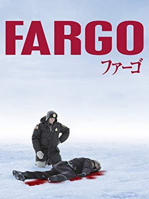 映画「ファーゴ」のパッケージ画像