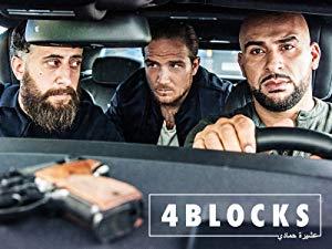 ドラマ「4ブロックス」の紹介画像