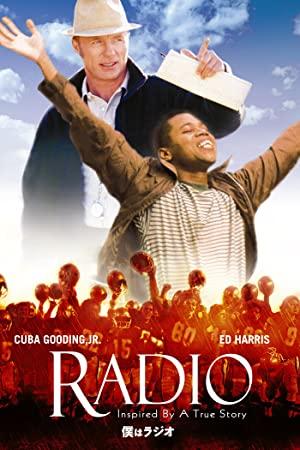 映画「僕はラジオ」の紹介画像