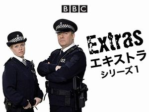 ドラマ「エキストラ」の紹介画像