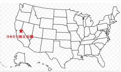 アメリカ地図とヨセミテ国立公園の位置