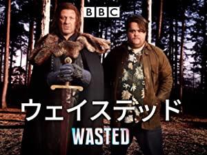 ドラマ「ウェイステッド」の紹介画像