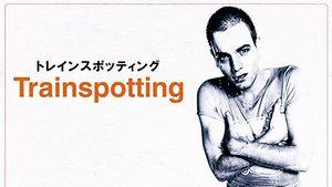 映画「トレインスポッティング」の紹介画像