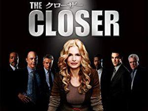 ドラマ「クローザー」の紹介画像