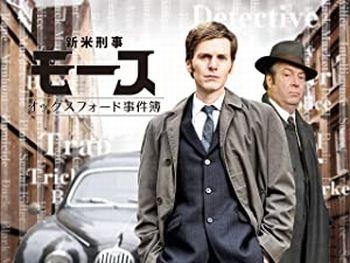 ドラマ「新米刑事モース -オックスフォード事件簿-」(シーズン1)の紹介画像