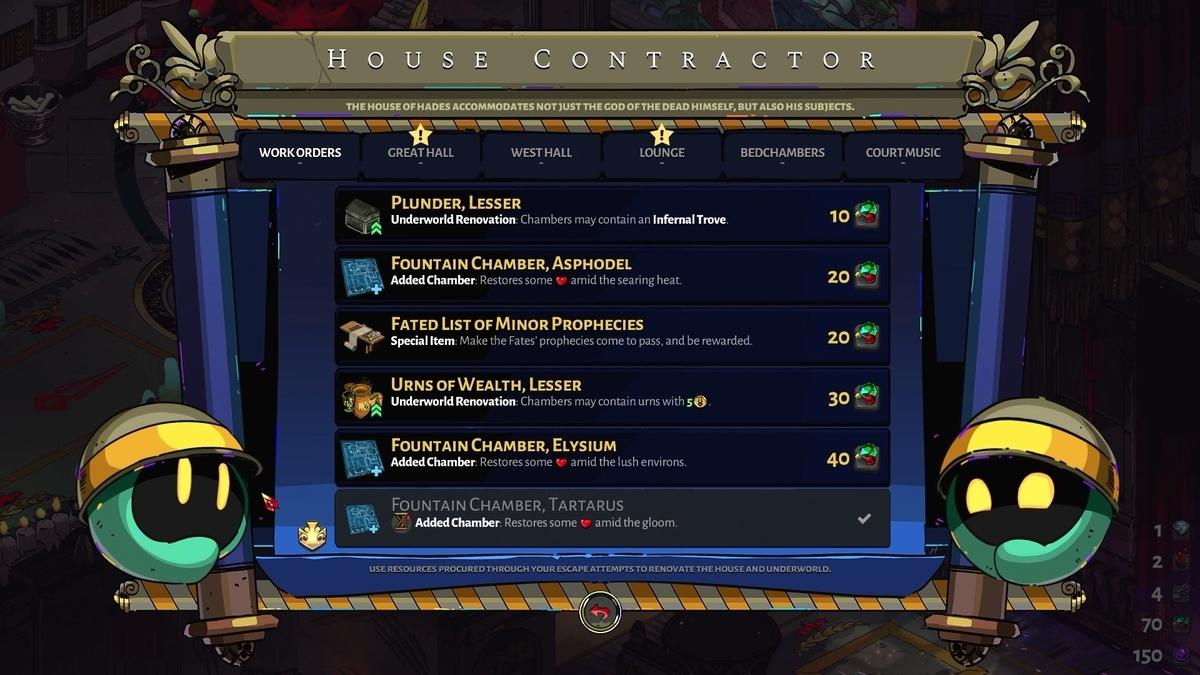 Hadesのザグレウスの部屋の装飾をジェムストーンで買うHouseContractor