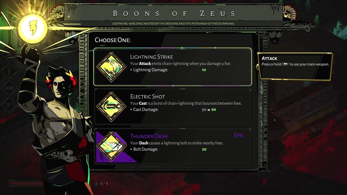SteamのゲームHadesのゼウスのBoons画像