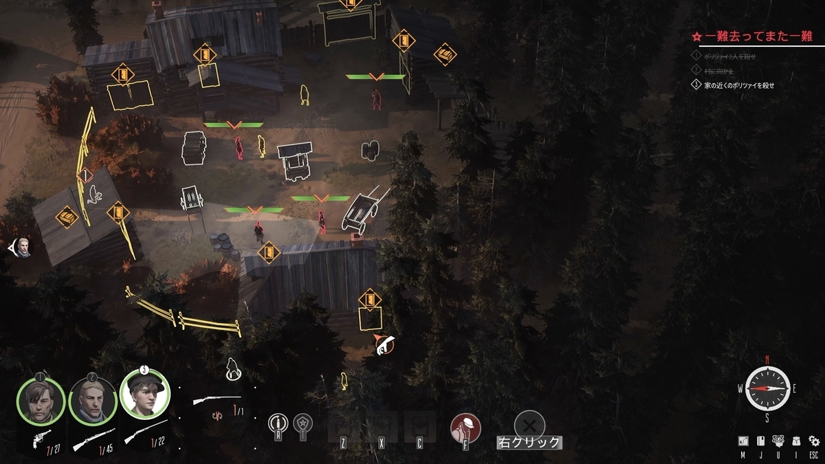 partisans1941パルチサンズ1941のゲーム画面の画像