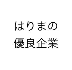 f:id:joniblog1182:20190615193741p:plain