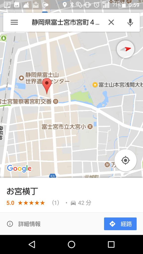 f:id:jonjonino7:20181012010052p:plain