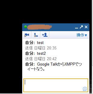 20110327212801