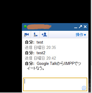20110327212802