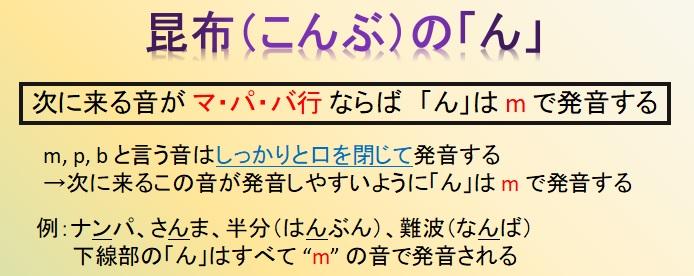 f:id:jonny1205:20200327223453j:plain