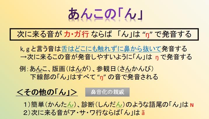 f:id:jonny1205:20200327223834j:plain