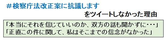 f:id:jonny1205:20200520134347j:plain