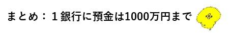 f:id:jonny1205:20200525113551j:plain