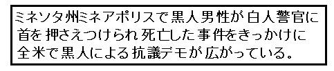 f:id:jonny1205:20200602131137j:plain