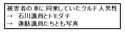 f:id:jonny1205:20200602134834j:plain