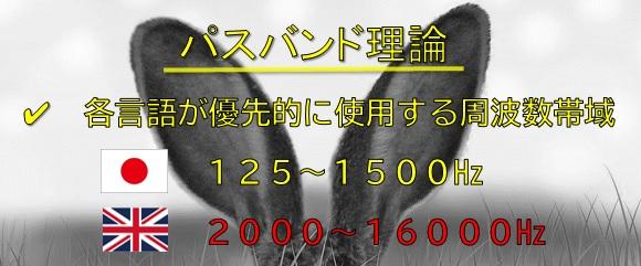 f:id:jonny1205:20200614104914j:plain