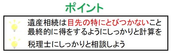 f:id:jonny1205:20200619154058j:plain