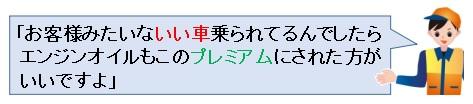 f:id:jonny1205:20200625222834j:plain