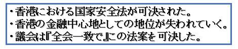 f:id:jonny1205:20200630134746j:plain