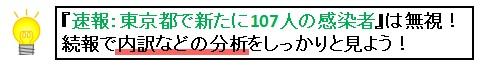 f:id:jonny1205:20200703095923j:plain