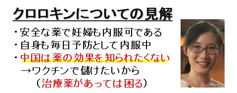 f:id:jonny1205:20200807160042p:plain