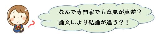 f:id:jonny1205:20210205101811p:plain