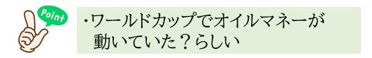 f:id:jonny1205:20210330111113p:plain