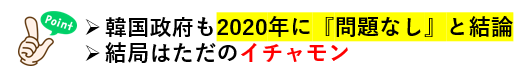 f:id:jonny1205:20210416165112p:plain