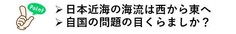 f:id:jonny1205:20210416170255p:plain