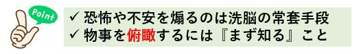 f:id:jonny1205:20210505124603p:plain