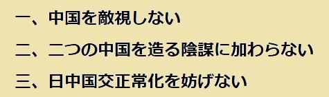 f:id:jonny1205:20210510120027j:plain