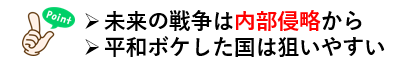 f:id:jonny1205:20210510133224p:plain