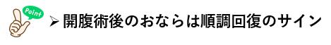 f:id:jonny1205:20210511163124p:plain