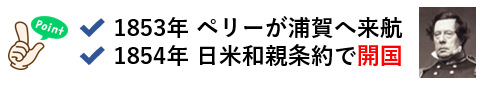 f:id:jonny1205:20210526094546p:plain