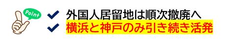 f:id:jonny1205:20210526100358p:plain
