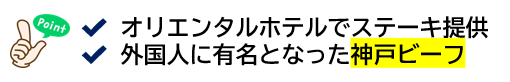 f:id:jonny1205:20210526101049p:plain