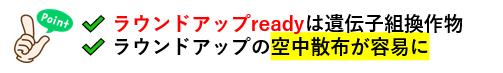 f:id:jonny1205:20210531125829p:plain