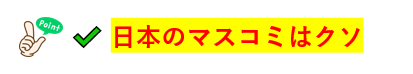 f:id:jonny1205:20210604124939p:plain