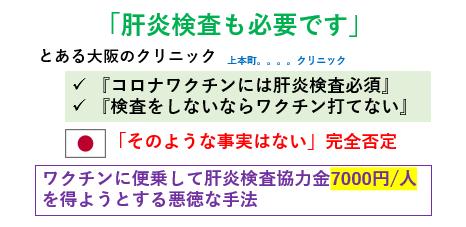 f:id:jonny1205:20210716125448p:plain