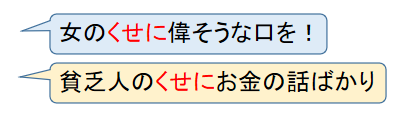 f:id:jonny1205:20210721224001p:plain