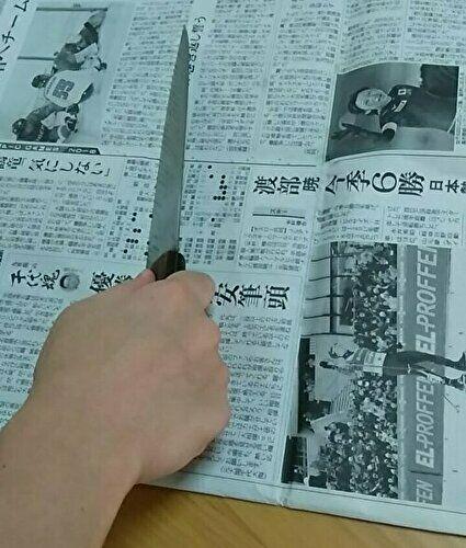 新聞紙で包丁を研ぐ方法の画像1つめ